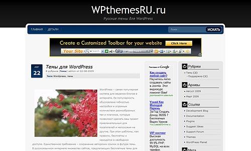 """Простая тема для WordPress """"3Grey"""" в стиле минимализма"""