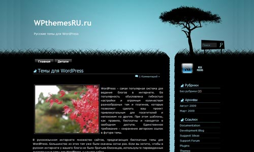 Тема для WordPress с кроликами