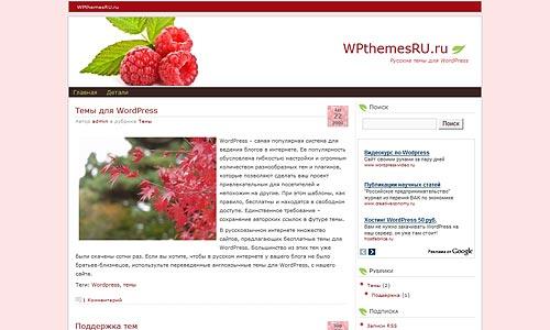 Тема продуктов для WordPress