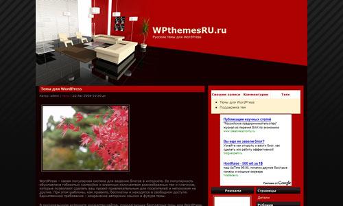 Офисная тема на WordPress