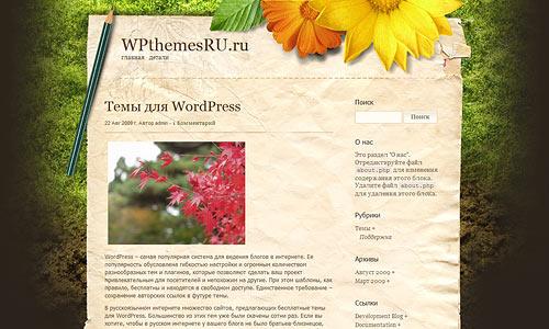 Жизнерадостная тема природы на WordPress